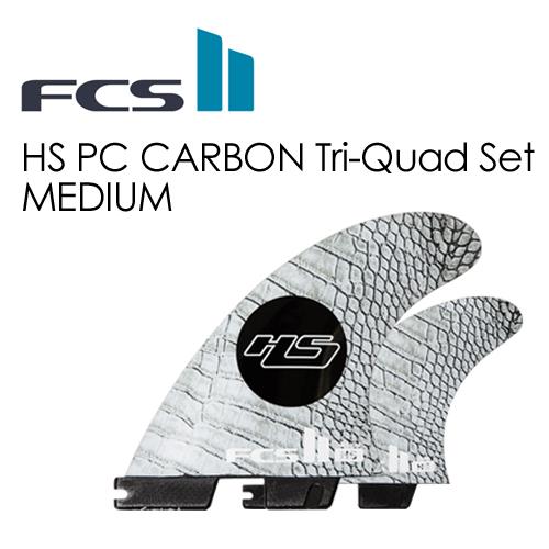 【送料無料】FCS2,エフシーエス,トライフィン,HAYDEN,ヘイデン●FCSII HS PC Tri-Quad Set MEDIUM