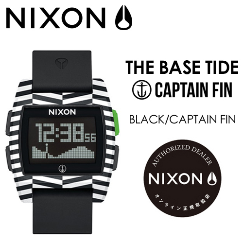 9248f003af6 THE CAPTAIN FIN Collection