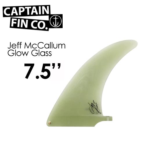 送料無料 PT20倍 CAPTAIN FIN キャプテンフィン ロング FIN フィン ジェフ・マッカラン●Jeff McCallum Glow Glass 7.5