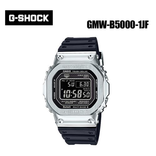 〔あす楽対応〕【送料無料】G-SHOCK,G-ショック,カシオ,時計,ウォッチ,限定,メタルシリーズ●GMW-B5000-1JF