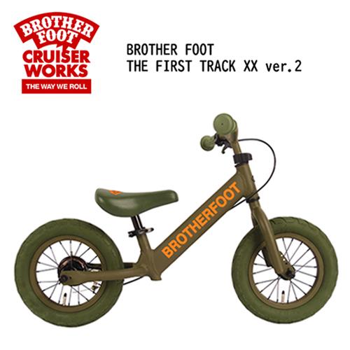 〔あす楽対応〕【送料無料】バランスバイク,キックバイク,ペダル無し,自転車,子供用,キッズ用●BROTHER FOOT THE FIRST TRACK XX ver.2 MAT ARMY