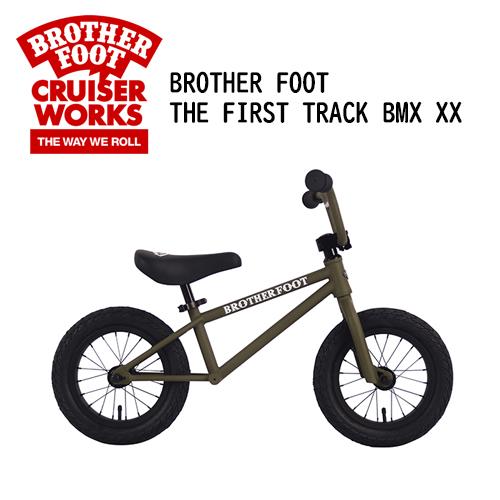 〔あす楽対応〕【送料無料】バランスバイク,キックバイク,ペダル無し,自転車,子供用,キッズ用●BROTHER FOOT THE FIRST TRACK BMX XX MAT KHAKI