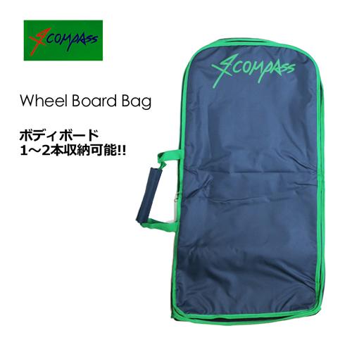 【送料無料】COMPASS,コンパス,ボディボード,アクセサリー,旅行,トラベルケース,ハードケース●Wheel Board Bag