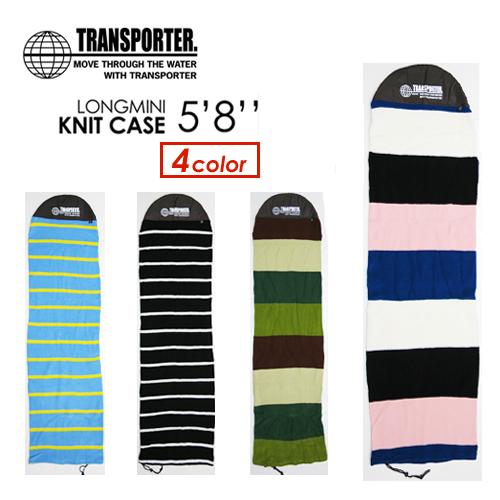 TRANSPORTER トランスポーター サーフボード ケース ニットケース●KNITCASE LONGMINI ロングミニ 5.8