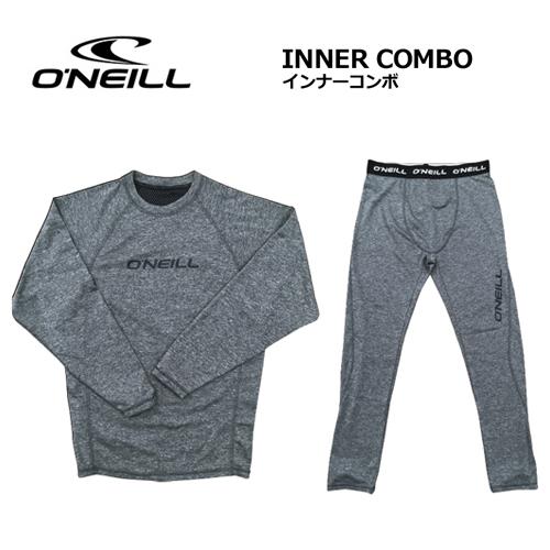【送料無料】O'neill,オニール,防寒対策,インナー,ウェアー●INNER COMBO インナーコンボ AO-8020