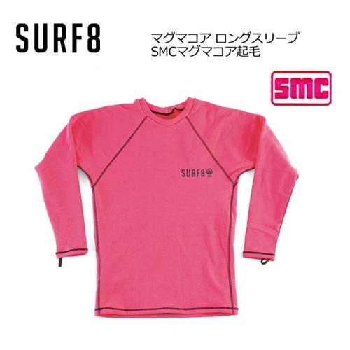 SURF8,サーフエイト,防寒対策,インナーウェアー●MAGMA CORE L/S ロングスリーブ SMCマグマコア起毛 88F4C3