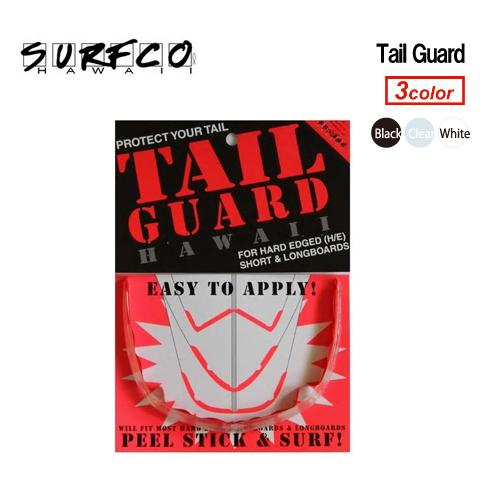 信頼 これで安心 テールの破損を防ぐ surfco ノーズガード テールガード 怪我防止 GUARD TAIL メール便対応可 お買得