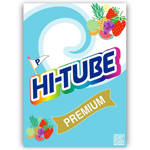 143分とっても濃い内容で永久保存版となること間違いなし サーフィン DVD SURF FOOD 新色追加 WEB限定 サーフフード Premium Hi プレミアム メール便対応可 Tube ハイチューブ