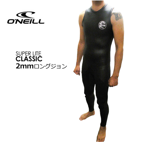 〔あす楽対応〕【送料無料】O'neill,オニール,ウェットスーツ,18ss,sale●SUPER LITE CLASSIC LONGJOHN スーパーライトクラシック ロングジョン WF-1540