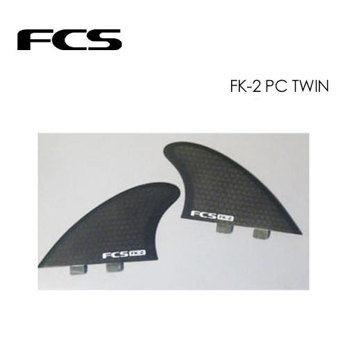 FCS エフシーエス フィン ツインフィン●FK-2 PC パフォーマンスコア