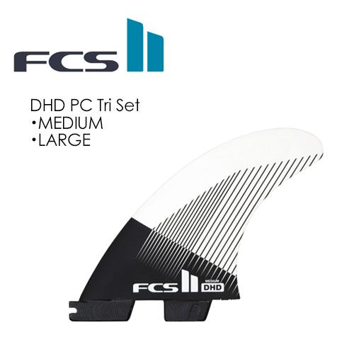 【送料無料】FCS2,エフシーエス,フィン,トライフィン,ダレン・ハンドレー●FCSII DHD PC Tri Set