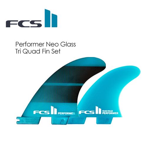 【送料無料】FCS2,エフシーエス,フィン,トライ,クアッド,ネオグラス●FCSII PERFORMER NEO GLASS TRI QUAD SET