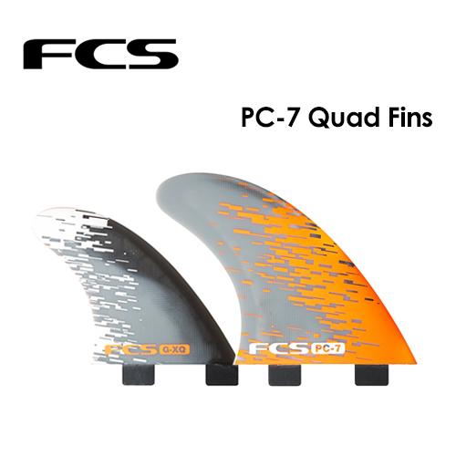 【送料無料】FCS,エフシーエス,フィン,クアッド,パフォーマンスコア●PC-7 QUAD FIN SET