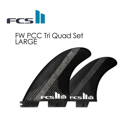 【送料無料】FCS2,エフシーエス,フィン,トライフィン,クアッドフィン,Firewire●FCSII FW PCC Tri Quad Set LARGE