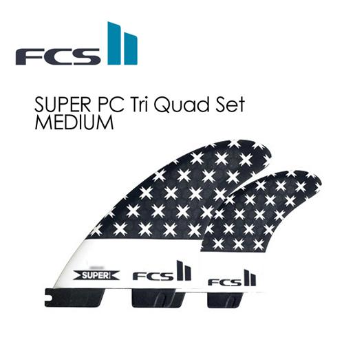 【送料無料】FCS2,エフシーエス,フィン,トライフィン,クアッドフィン,Super Brand●FCSII SUPER PC Tri Quad Set MEDIUM
