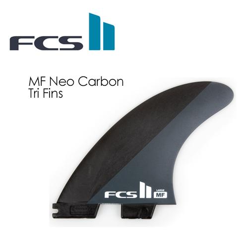 〔あす楽対応〕【送料無料】FCS2,エフシーエス,フィン,トライフィン,Mick Fanning,ミック・ファニング●FCS II MF Neo Carbon Tri Fins ネオカーボン
