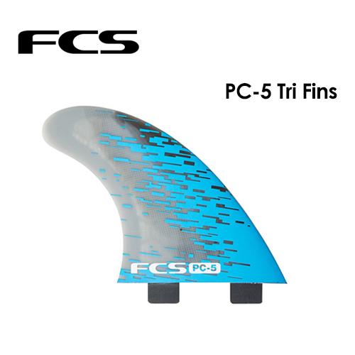 【送料無料】FCS,エフシーエス,フィン,トライフィン,パフォーマンスコア●PC-5 TRI FIN SET