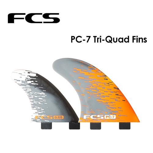 【送料無料】FCS,エフシーエス,フィン,トライ,クアッド,パフォーマンスコア●PC-7 TRI QUAD FIN SET
