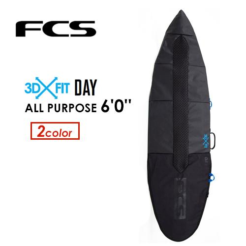 FCS エフシーエス サーフボードケース ハードケース●3D FIT DAY ALL PURPOSE 6'0''