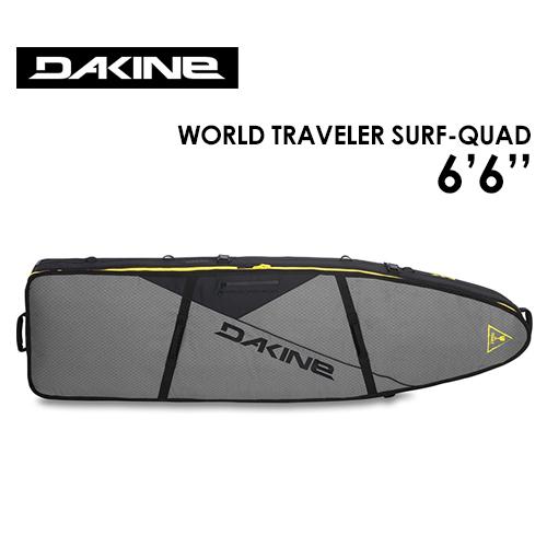 DAKINE,ダカイン,サーフボードケース,トラベルケース,ハードケース●WORLD TRAVELER SURF-QUAD 6'6'' AJ237-904