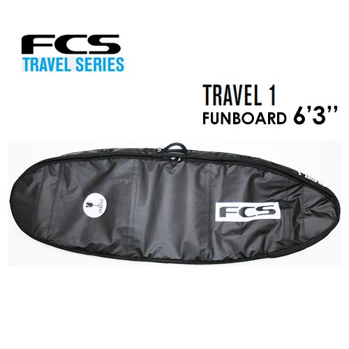 送料無料 FCS エフシーエス サーフボード シングル ハードケース トラベルシリーズ ファンボード●TRAVEL 1 FUNBOARD 6'3''
