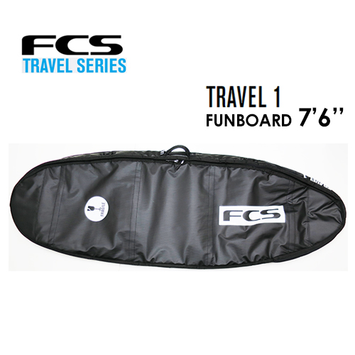 【送料無料】FCS,エフシーエス,サーフボード,シングル,ハードケース,トラベルシリーズ,ファンボード●TRAVEL 1 FUNBOARD 7'6''