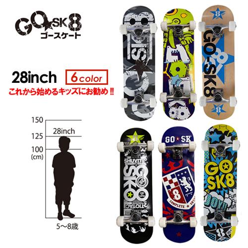 送料無料 高品質 ゴースケート スケートボード コンプリート 子供用 キッズ●GOsk8 28インチ
