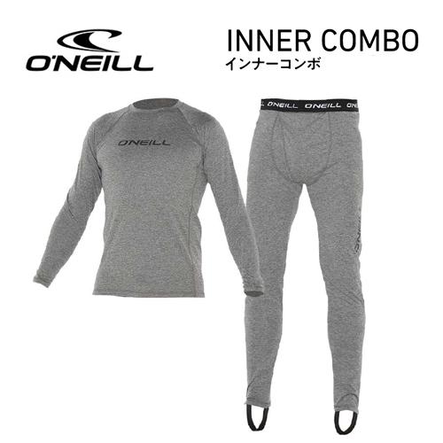 送料無料 O'neill オニール 防寒対策 インナー ウェアー●INNER COMBO インナーコンボ IO-2200