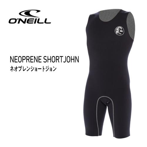 送料無料 O'neill オニール サーフィン 防寒対策 インナー●NEOPRENE SHORT JOHN ネオプレンショートジョン IO-0010