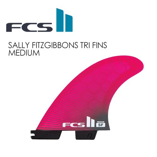 あす楽 送料無料 PT20倍 FCS2 エフシーエス フィン トライフィン サリー・フィッツギボンズ●FCSII SF PC Tri Set MEDIUM