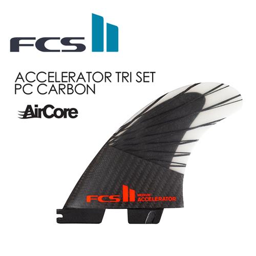 送料無料 PT20倍 FCS2 エフシーエス トライフィン エアコア 20ss●FCSII ACCELERATER AirCore PC CARBON TRI SET