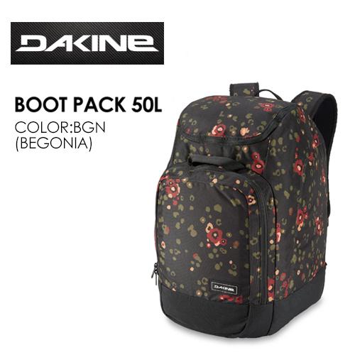 これがあればブーツの持ち運び,収納が楽ちんです!! あす楽 送料無料 DAKINE ダカイン スノーボード バック ブーツ 20fw●BOOT PACK 50L■BA237-157 BGN