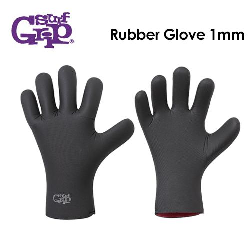 肌面に肌触りが良く保温性に優れた起毛素材を使用した薄手の1mm厚グローブ SURFGRIP サーフグリップ サーフィン 防寒対策 1mm RUBBER 交換無料 セール グローブ GLOVE