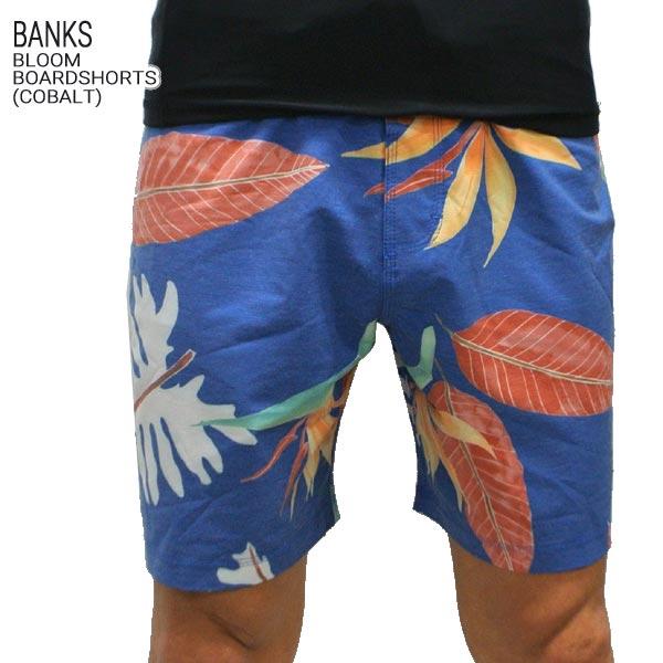 BANKS/バンクス BLOOM BOARDSHORTS COBALT 男性用 サーフパンツ ボードショーツ サーフトランクス 海パン 水着 メンズ 0166