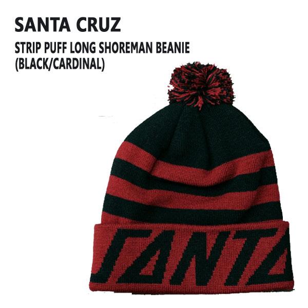 SANTACRUZ サンタクルズ ニット帽 STRIP PUFF LONG 毎日がバーゲンセール SHOREMAN BEANIE HAT 値下げしました CARDINAL 入荷 BLACK キャップ ハット 2020秋冬新作 帽子 CAP