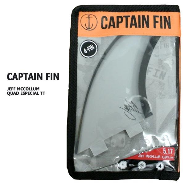 CAPTAIN FIN/キャプテンフィン LA ESPECIAL JEFF MCCALLUM QUAD FCS/FCS2/エフシーエス ジェフマッカラムモデル クワッドフィン4本セット サーフボード用フィン 送料無料