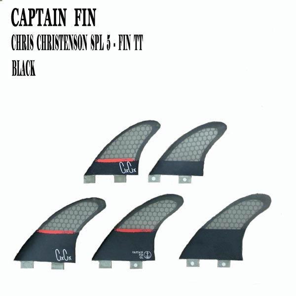 CAPTAIN FIN/キャプテンフィン SPL 5-FIN CHRIS CHRISTENSON/クリスクリステンソン TRI-QUAD FIN FCS/FCS2/エフシーエス トライクワッドフィン5本セット サーフボード用フィン 送料無料