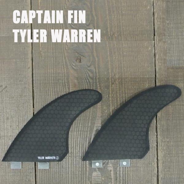 CAPTAIN FIN/キャプテンフィン TYLER WARREN/タイラーウォーレン BLACK TWIN 2-FIN FCS/FCS2/エフシーエス ツインフィン 2本セット サーフボード用フィン 送料無料