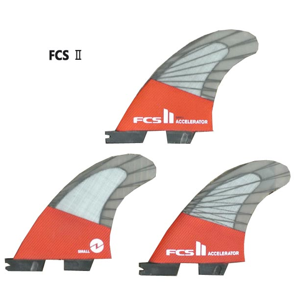 FCS2 FIN/エフシーエス2 ACCELERATOR/アクセルレーター PC CARBON RED MOOD SMALL TRI カーボン トライフィン3本セット サーフィン用 送料無料