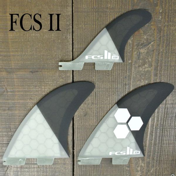 FCS2 FIN/エフシーエス2 AM TWIN AL MERRICK/アルメリック PC X-LARGE TWIN+STABILIZER TRI PERFORMANCE CORE BLACK/WHITE ツイン+スタビライザー3本セット サーフボード用フィン 送料無料