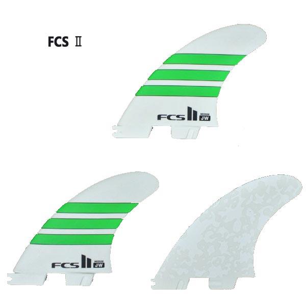FCS2 FIN/エフシーエス2 JW JULIAN WILSONモデル PG GREEN パフォーマンスグラス MEDIUM トライフィン3本セット サーフボード用フィン 送料無料