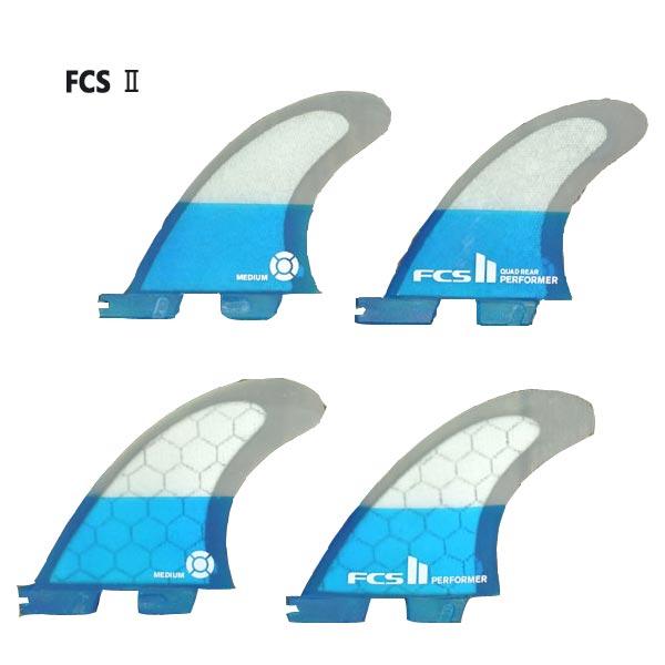 FCS2 FIN/エフシーエス2 PERFORMER/パフォーマーPC TEAL MEDIUM QUAD パフォーマンスコア クワッドフィン4本セット サーフィン用 送料無料