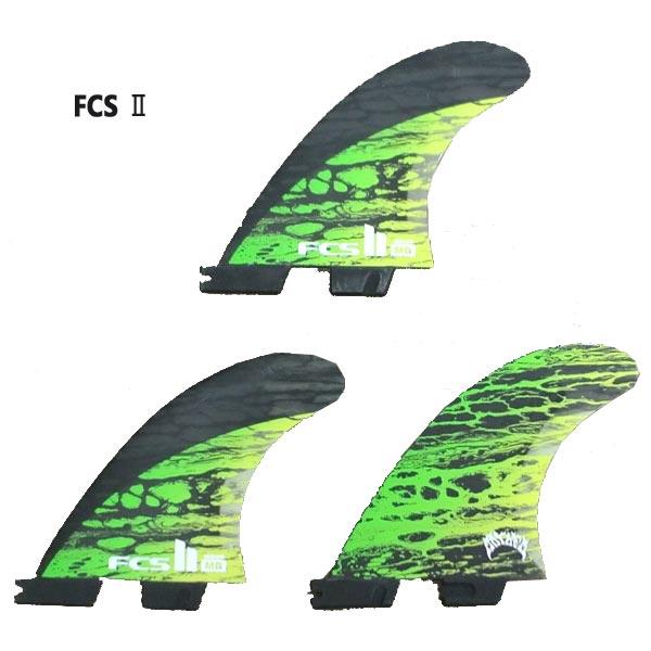 FCS2 FIN/エフシーエス2 MB PC CARBON GREEN MEDIUM TRI-FIN LOST/ロスト MAYHEM/メイヘム MATT BIOLOS パフォーマンスコア カーボン トライフィン3本セット サーフィン用 送料無料