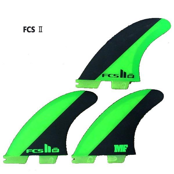 FCS2 FIN/エフシーエス2 MF MICK FANNING PC GREEN/BLACK LARGE TRI-FIN ミックファニング パフォーマンスコア トライフィン3本セット サーフィン用 送料無料