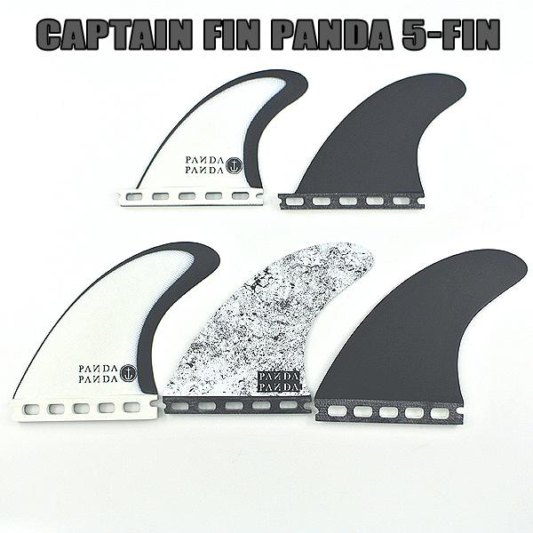 CAPTAIN FIN/キャプテンフィンより新作のFINが入荷しました CAPTAIN FIN/キャプテンフィン PANDA 5FIN BLACK/WHITE ST TRI-QUAD FUTURES/フューチャーズフィン トライクワッドフィン5本セット サーフボード用フィン 送料無料[返品、交換及びキャンセル不可]