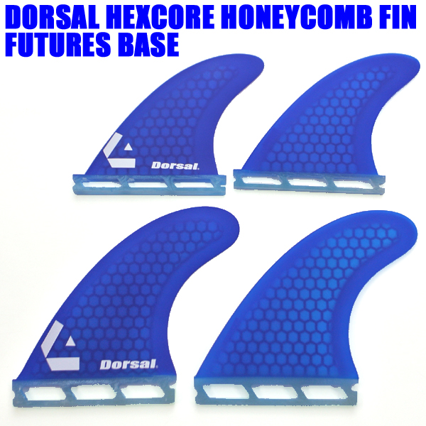 DORSAL ドーサルより新作のFINが入荷しました ドーサル HEXCORE HONEYCOMB 人気ショップが最安値挑戦 BLUE QUAD クワッドフィン4本セット FIN 返品 交換及びキャンセル不可 サーフボード用フィン FUTURES フューチャーズフィンベース 『1年保証』