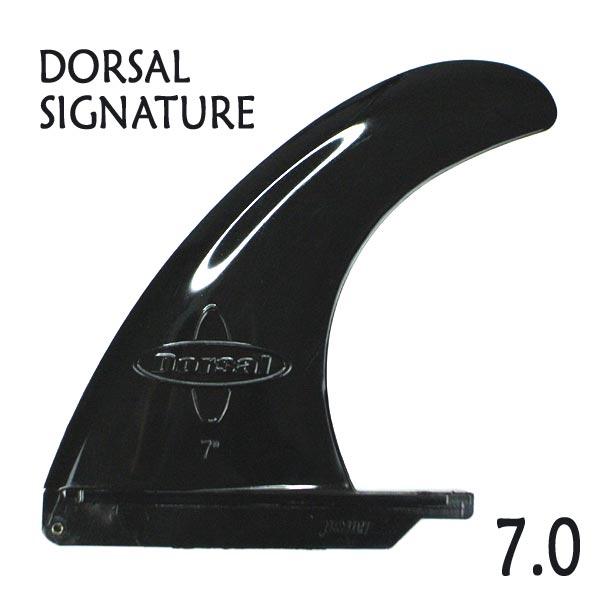 DORSAL ドーサルより新作のFINが入荷しました ドーサル SIGNATURE CENTER SINGLE FIN BLACK 7.0 予約販売品 LONGBOARD 返品 センターフィン サーフボード用フィン シングルフィン 交換及びキャンセル不可 プレゼント SUP ボックスフィン ミッドレングス ロングボードフィン