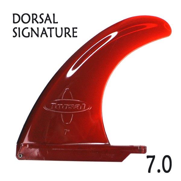 DORSAL ドーサルより新作のFINが入荷しました ドーサル SIGNATURE CENTER SINGLE 予約 FIN RED 7.0 LONGBOARD 交換及びキャンセル不可 返品 シングルフィン ロングボードフィン サーフボード用フィン SUP ボックスフィン ミッドレングス 高価値 センターフィン