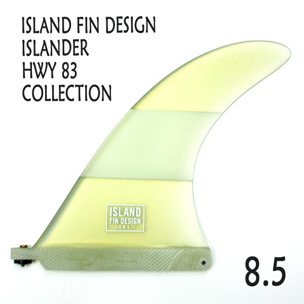 ISLAND FIN DESIGN HAWAII アイランドフィンデザインより新作のFINが入荷しました アイランドフィンデザイン ISLANDER HWY83 COLLECTION 返品 ロングボードフィン ボックスフィン 倉庫 センターフィン シングルフィン CLEAR+WHITE 8.5 サーフボード用フィン 美品 交換及びキャンセル不可