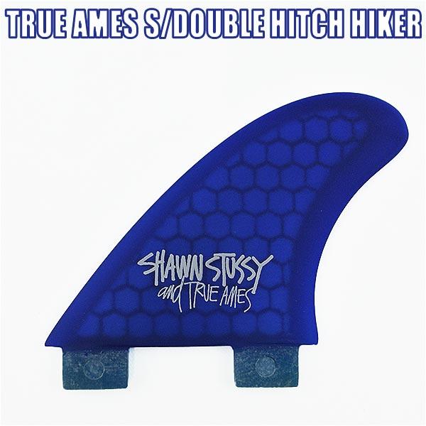 TRUE AMES トゥルーエイムスより新作のFINが入荷しました トゥルーエイムス トゥルーアムス 人気海外一番 S DOUBLE HITCH HIKER BLUE サーフボード用フィン HEXCORE エフシーエスプラグ用 FCS 交換及びキャンセル不可 返品 ツインフィン用センタートレイラーフィン 『1年保証』 ショーンステューシー
